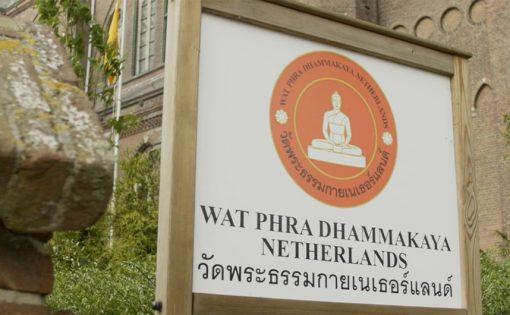 Thumbnail voor Buddha Bites: Traditioneel boeddhisme