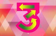 Thumbnail voor De tien lijstjes: Drie soorten karma